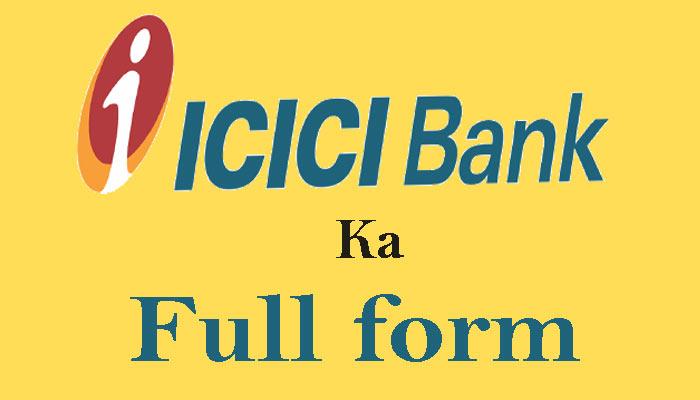 ICICI full form | ICICI meaning in Hindi | आईसीआईसीआई बैंक क्या है ?