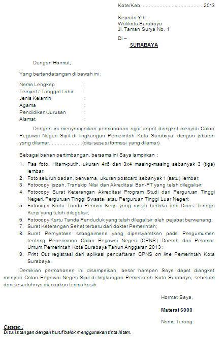Informasi Pendaftaran Cpns Kota Surabaya 2013 Surabayagoid Pengumuman Pendaftaran Cpns 2013 Kota Surabaya Info Surabaya