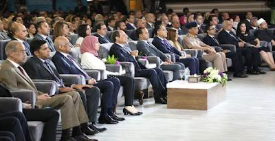 المؤتمر الوطنى السادس للشباب
