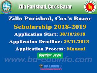 Zilla Parishad, Cox's Bazar Scholarship Circular 2018-2019