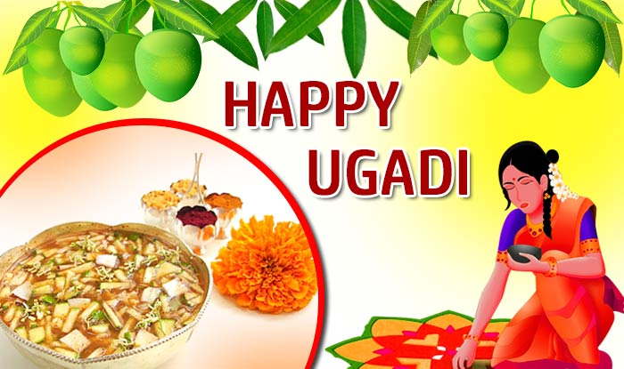{2018} Ugadi Festival Images Free Download