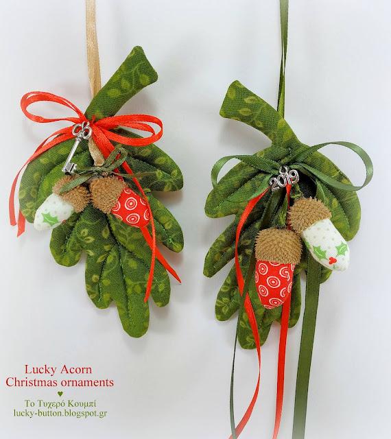 «Τυχερά βελανίδια» Χριστουγεννιάτικο στολίδι - γούρι υφασμάτινο βελανίδι