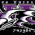 Niagara, Canisius to co-host MAAC Baseball Championship