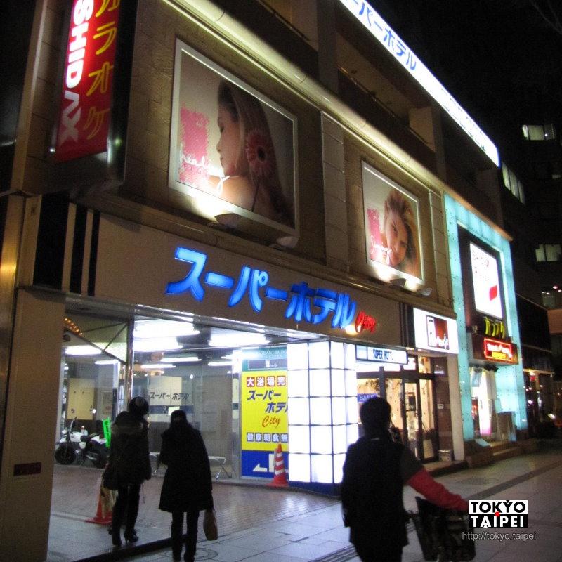 【SUPER HOTEL Inn仙台國分町】看光之盛典超讚住宿 燈海就在窗外
