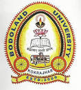 Bodoland University Recruitment 2017