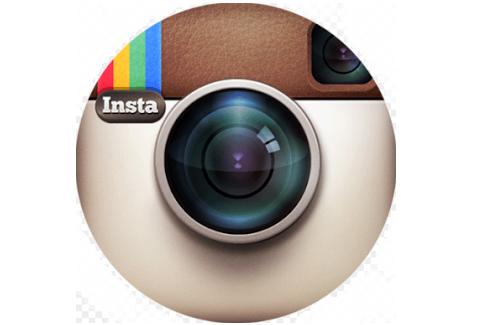 View Private Instagram No Survey