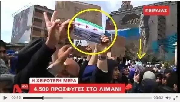 Απίστευτο περιστατικό – «Πρόσφυγες επενδυτες» σήκωσαν στο Ελληνικό πλοίο Αριάδνη την σημαία των τζιχαντιστών!