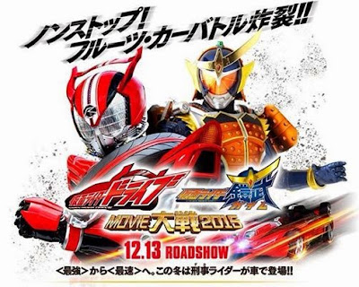 Phim Kamen Rider x Kamen Rider Drive & Gaim: Movie War Full Throttle