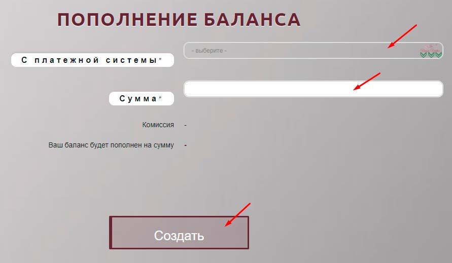Регистрация в Invinomveritas 3