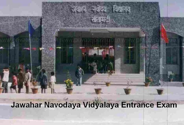 Jawahar Navodaya Vidyalaya Entrance Exam