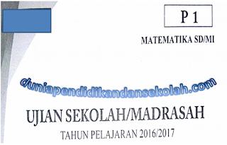 Download Naskah Asli Soal UN/USBN/ UASBN SD/MI Mata Pelajaran Matematika Tahun 2008,2009,2010,2011,2012,2013,2014,2015,2016,2017