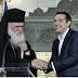 «Πιστεύεις στην Ορθοδοξία; Πλήρωνε» - Έρχεται το «χριστιανόσημο» μετά το «deal» Τσίπρα-Ιερώνυμου