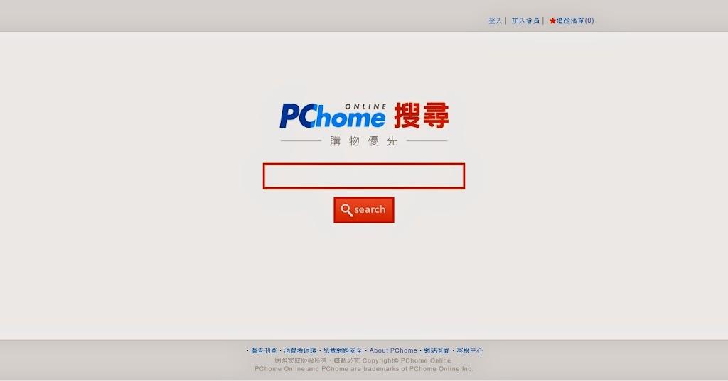 PChome推跨平台搜尋引擎,3大原因驅動搜尋策略