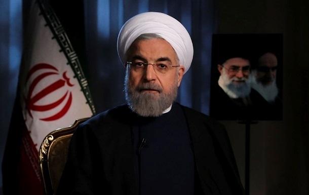 """Іран пообіцяв поставити США """"на коліна"""""""