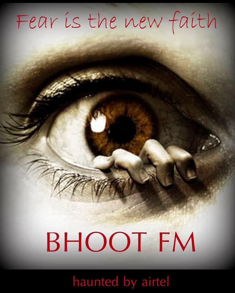 Bhoot fm 2014