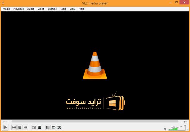 تحميل برنامج بلاير مجانا VLC Capture.PNG