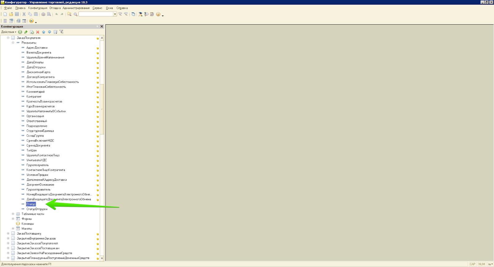 Статусы заказы в 1с битрикс amocrm интеграция с битриксом