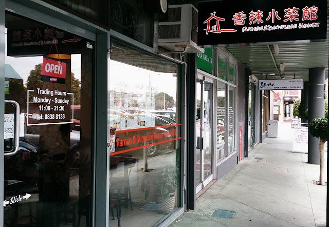 Ramen & Dumpling House