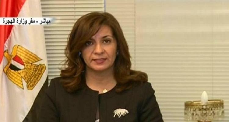قرار عاجل الآن من وزيرة الهجرة لجميع المصريين العاملين بالخارج