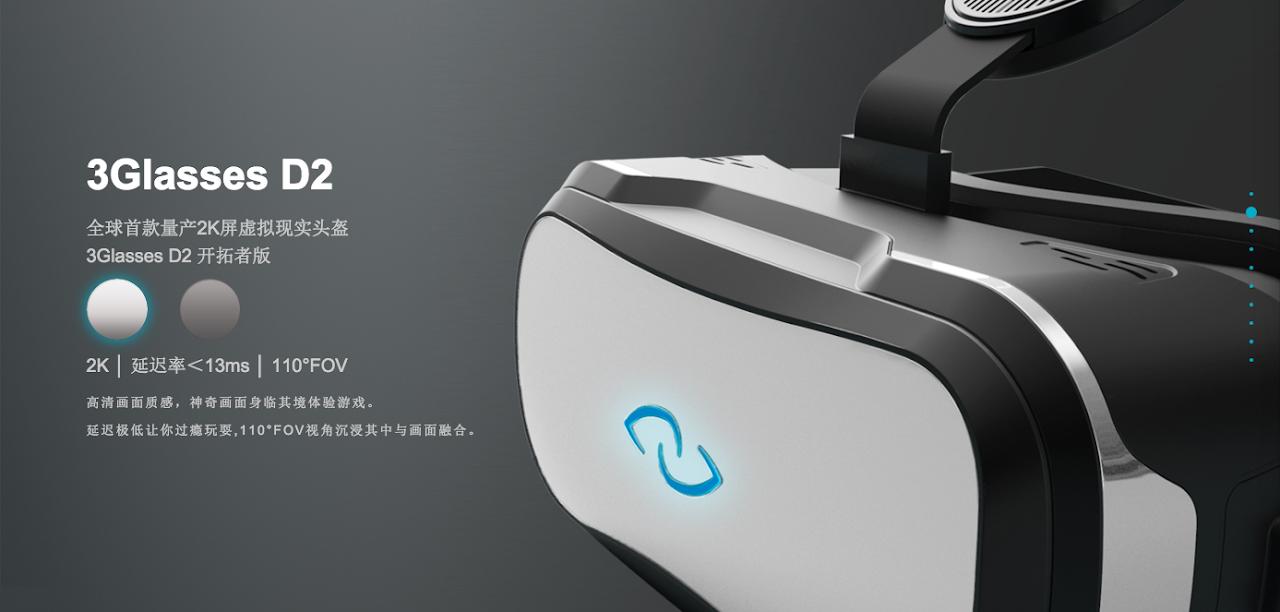 搶下華人VR領域話語權,中國團隊撒1億資金來台找開發夥伴