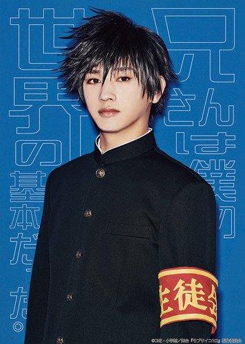 Gaku Matsumoto sebagai Ritsu Kageyama