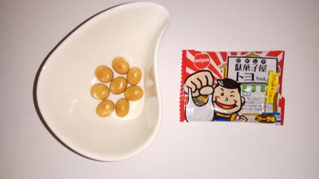 Dagashiya No Toyo Chan Soft Candy - cukierki ala Skittles cola