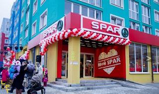 Супер-маркет SPAR - г.Калининград ул.Минусинская