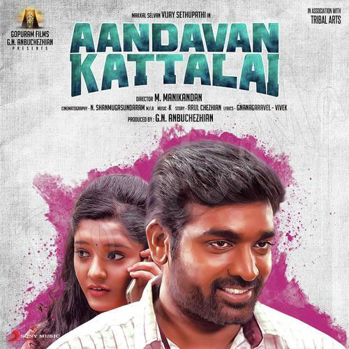 Aandavan-Kattalai-2016-Tamil--CD-Front-Cover-Poster-Wallpaper-HD.