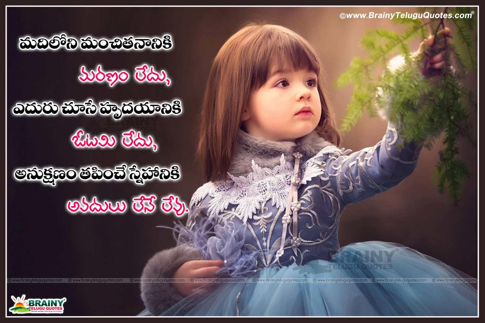 Best Telugu Friendship Quotes with girl hd wallpapers ...