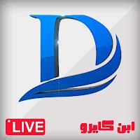 قناة دريم بث مباشر