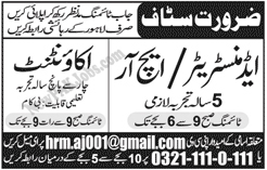 Lahore main Administrator and Accountant Ki Jobs