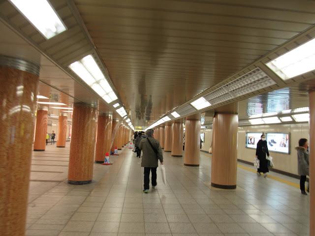 Estación del metro de Tokyo