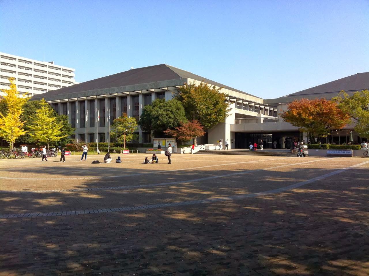 尼崎市記念公園(兵庫県尼崎市)