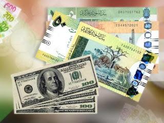 اسعار العملات اليوم في السوداني