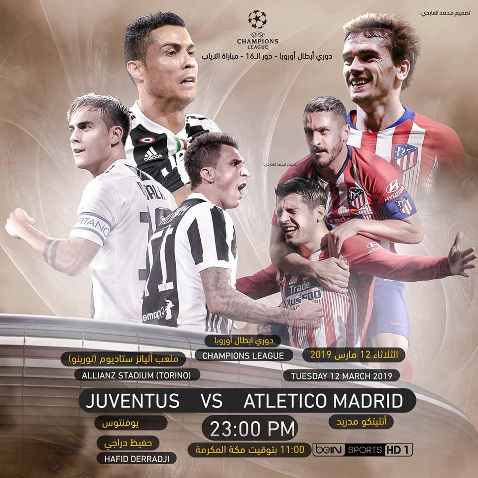مشاهدة مباراة يوفنتوس واتليتكو مدريد بث مباشر بتاريخ 12-03-2019 دوري أبطال أوروبا