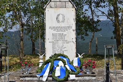 ΔΗΜΟΣ ΖΑΓΟΡΙΟΥ-«Ημέρα Μνήμης Ζαγορίου» και ποδηλατικός αγώνας