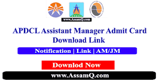 APDCL-assistant-manager-admit-card-download-2018