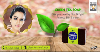 Skin care products in India