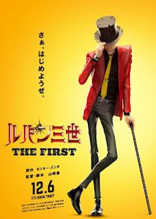 تقرير فيلم الترمس الثالث: الأول Lupin III: The First