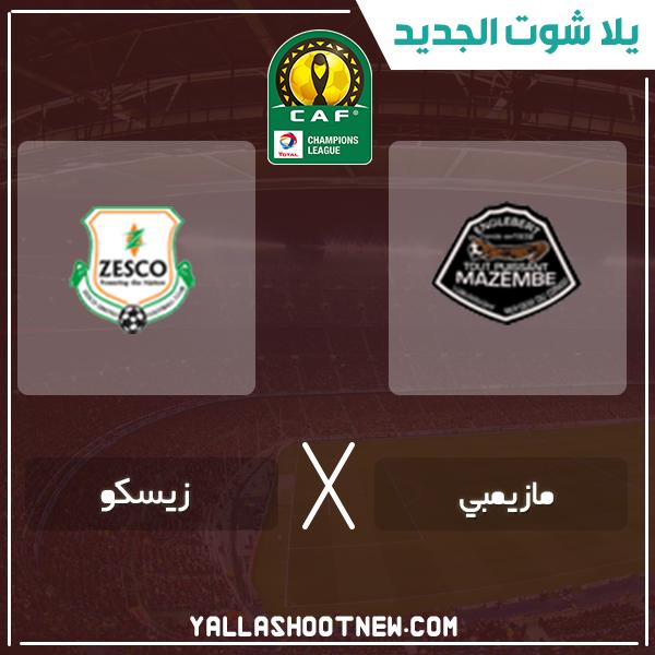 مشاهدة مباراة مازيمبي وزيسكو بث مباشر اليوم 1-2-2020 في دوري ابطال افريقيا