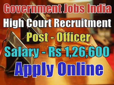 High Court Recruitment 2017 Gujarat Apply Online