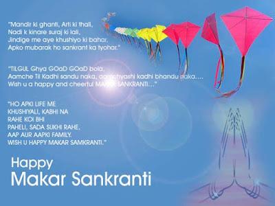 Happy Makar Sankranti Greetings