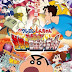 Shin Chan Movie: Robot Dad (2015) 225MB HDRip 480P Hindi