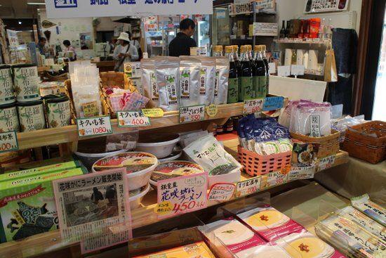 道の駅 摩周温泉の中は、お土産と軽食の販売