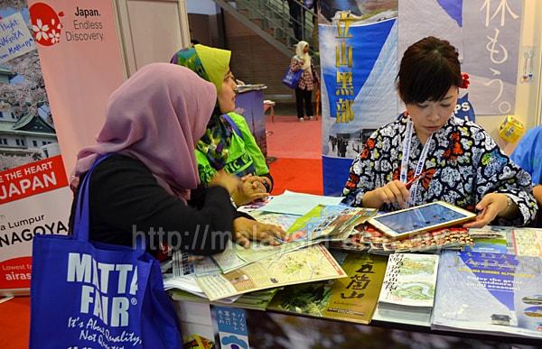 Matta Fair Japan Travel Booth