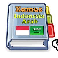 Download Kamus Bahasa Arab - Indonesia Aplikasi untuk PC