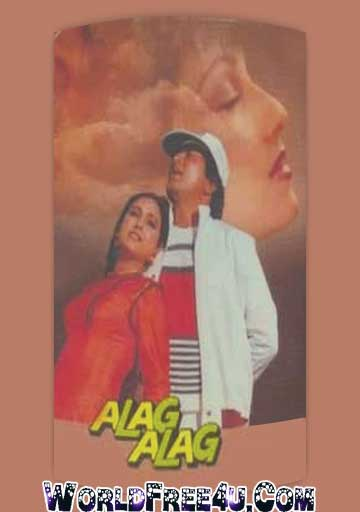 Poster Of Bollywood Movie Alag Alag (1985) 300MB Compressed Small Size Pc Movie Free Download worldfree4u.com
