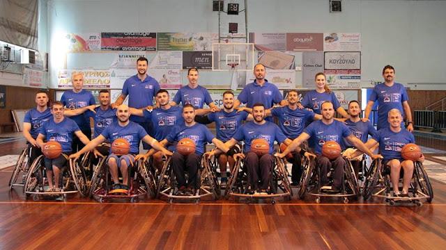 Εθνική Ελλάδος Καλαθοσφαίρισης με Αμαξίδιο