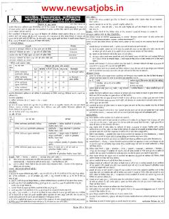 airports+authority+recruitment+hindi+adv