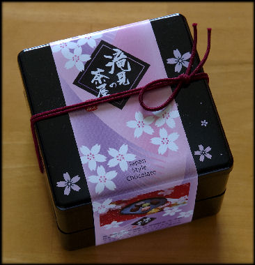 Japanese's Culture: Omiyage(Gift) . Gift Giving Etiquette